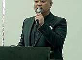 [2017년 한국연예매니지먼트협회 제11차 총회] 개회선언